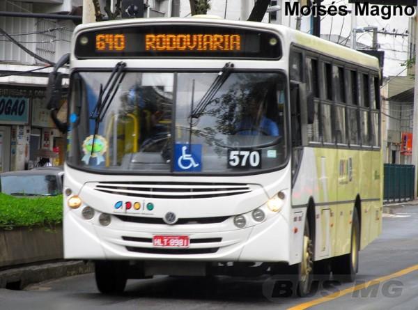 Caio Apache Vip II, Volksbus 17.230 EOD, Norte 570, HLT8981